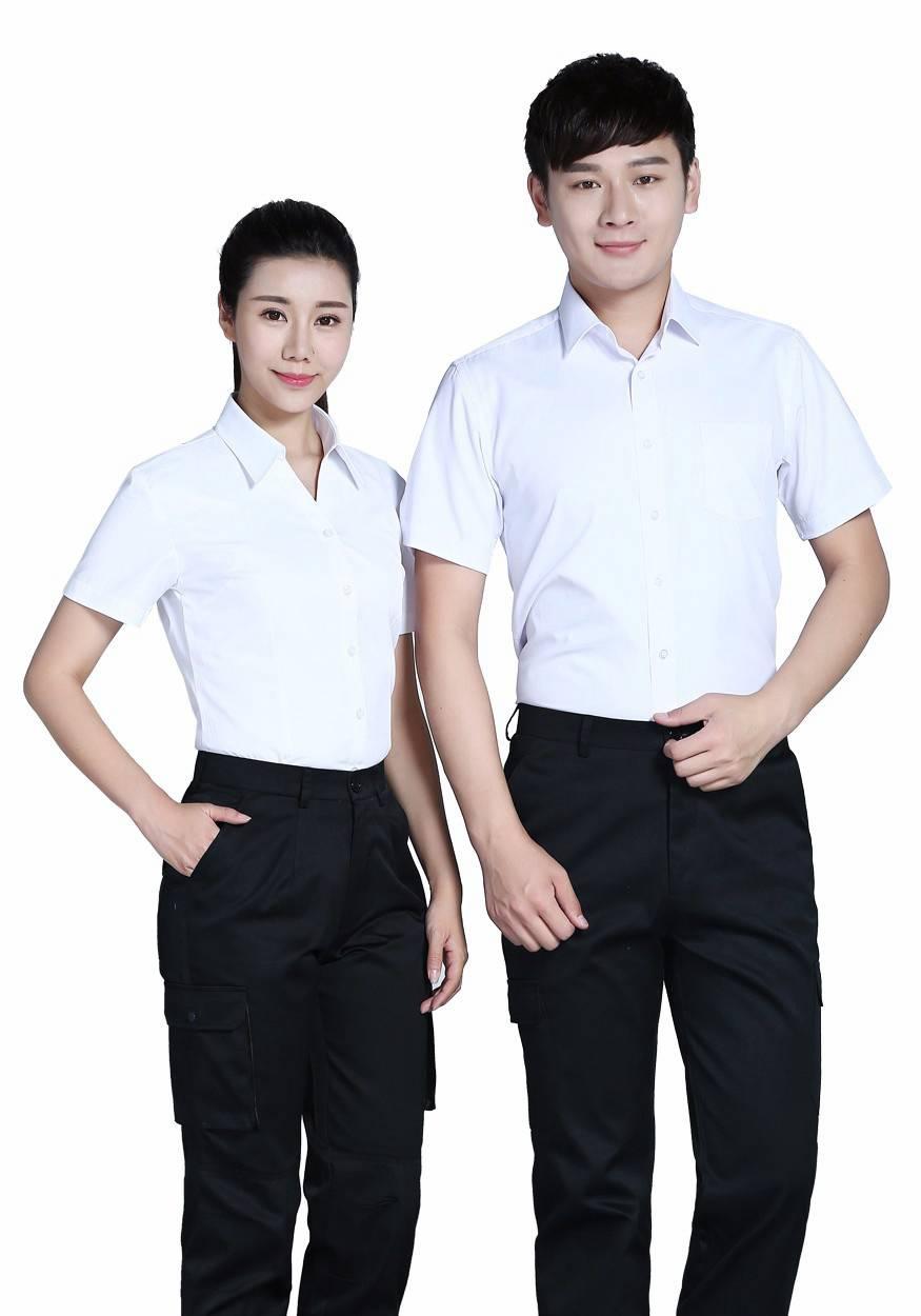 2019奇亿平台白色商务V领短袖衬衫