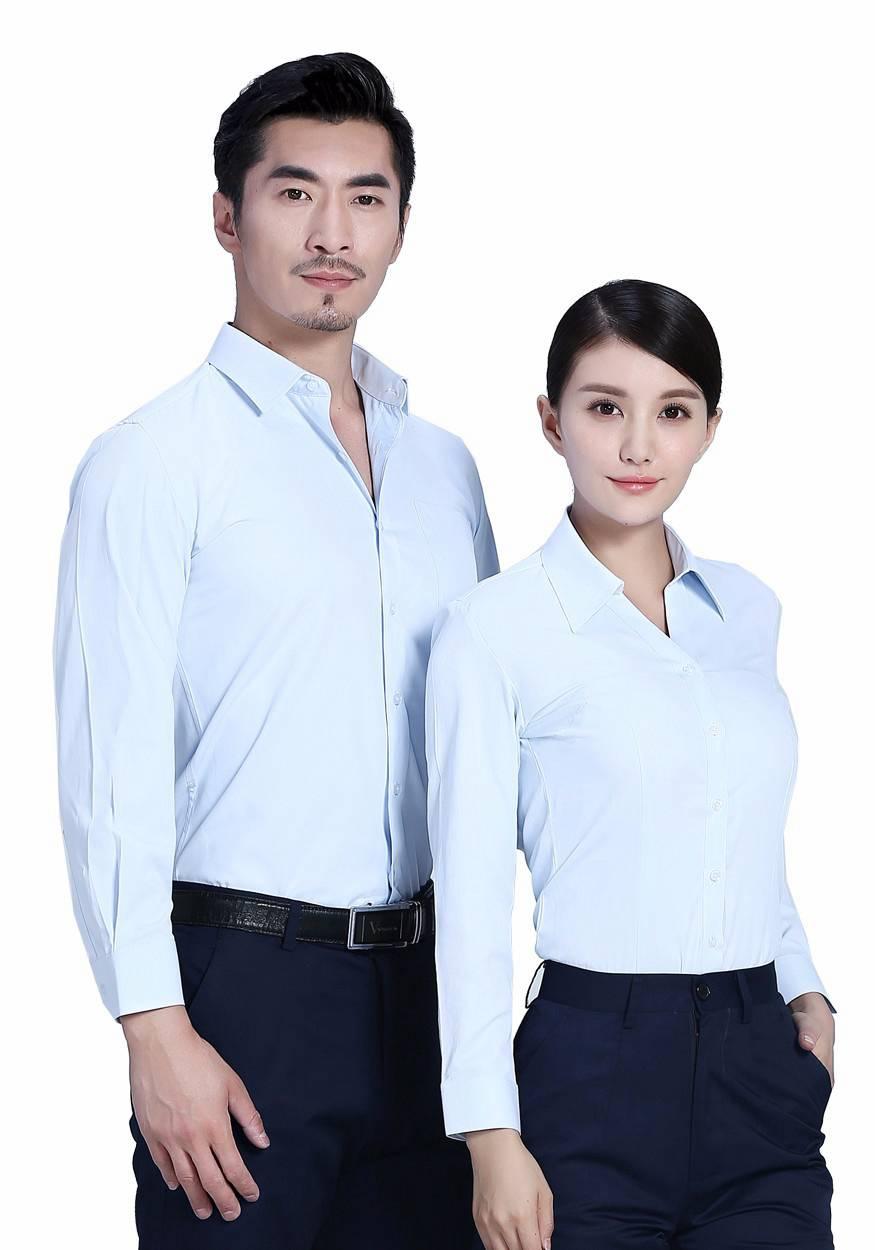 2019奇亿平台浅蓝商务长袖衬衫